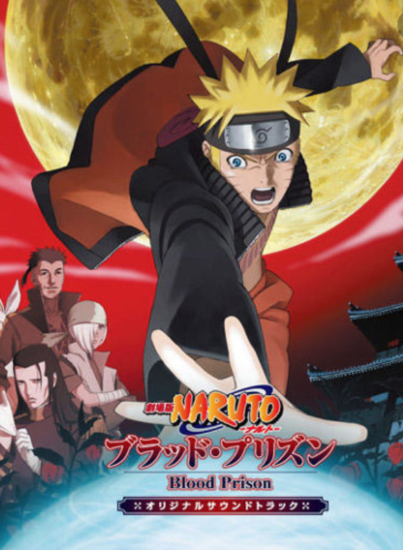 Naruto movies you must watch in 2021