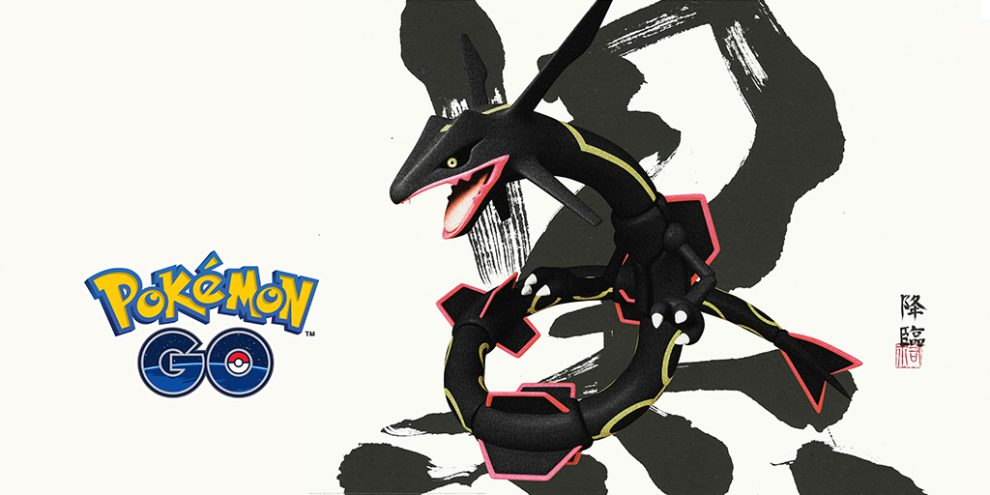 Pokemon raid and how to catch shiny rayquaza