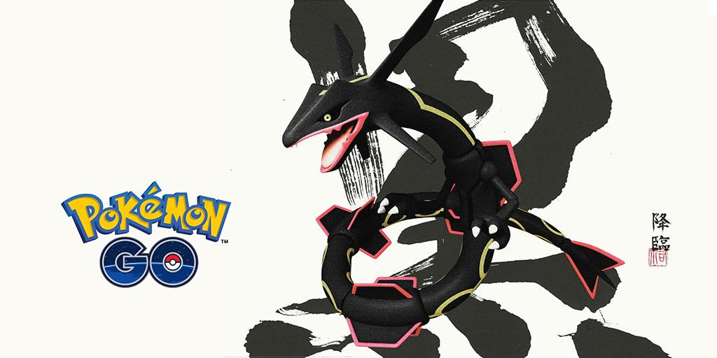 Pokemon raid and how to catch shiny rayquaza